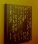 blackboard1212.jpg