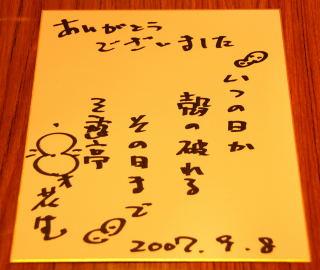 DSC_0065.jpg