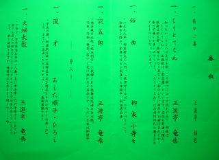 DSCN0496.jpg