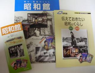 DSCN0856_001.jpg