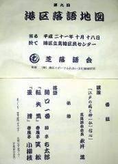 DSCN1306.jpg