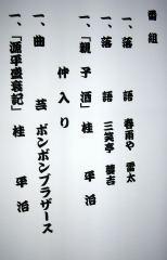 DSCN1310.jpg
